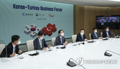 Korea-Turkey Business Forum