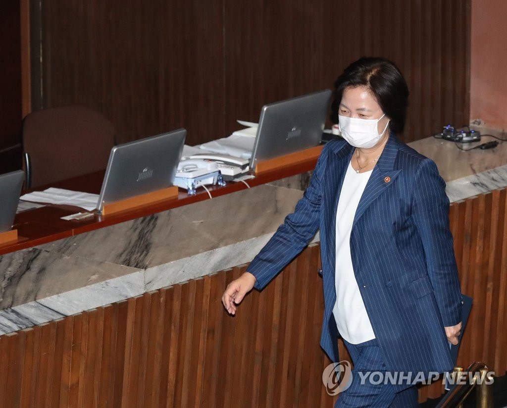 This photo shows Justice Minister Choo Mi-ae at the National Assembly in Seoul on Sept. 24, 2020. (Yonhap)