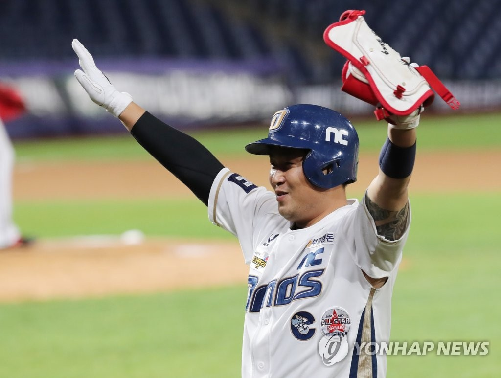 Yang Eui-ji of the NC Dinos celebrates a hit against the LG Twins in the bottom of the eighth inning of a Korea Baseball Organization regular season game at Changwon NC Park in Changwon, 400 kilometers southeast of Seoul, on Sept. 24, 2020. (Yonhap)