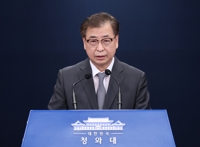 N.K. leader apologizes to S. Koreans for shooting case, Cheong Wa Dae says