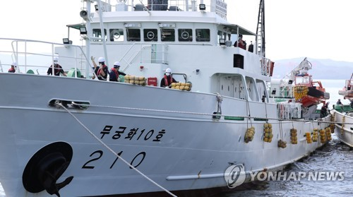 Patrol vessel that deceased S. Korean official had boarded