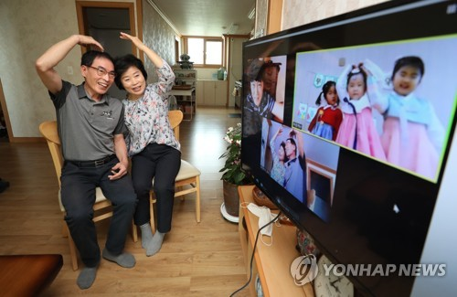 Chuseok holiday amid coronavirus pandemic