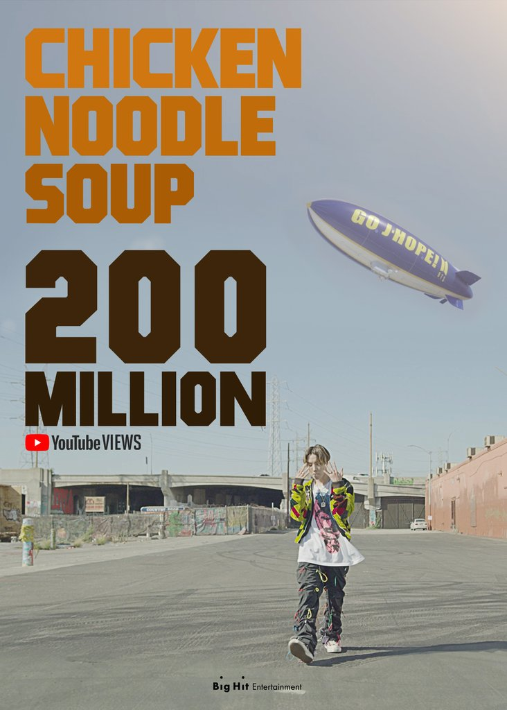 "This image, provided by Big Hit Entertainment on Oct. 5, 2020, marks 200 million YouTube views for BTS member J-Hope's song ""Chicken Noodle Soup."" (PHOTO NOT FOR SALE) (Yonhap)"