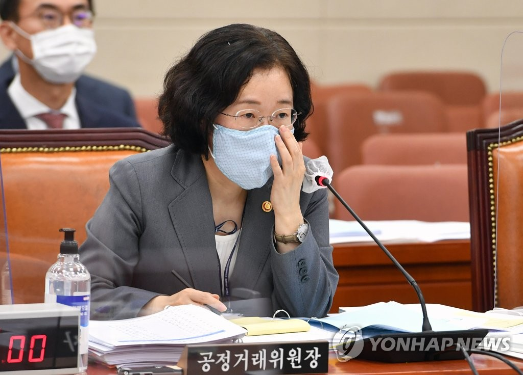 Joh Sung-wook, chairperson of the Korea Fair Trade Commission, attends a parliamentary audit on Oct. 8, 2020, at the National Assembly in western Seoul. (Yonhap)
