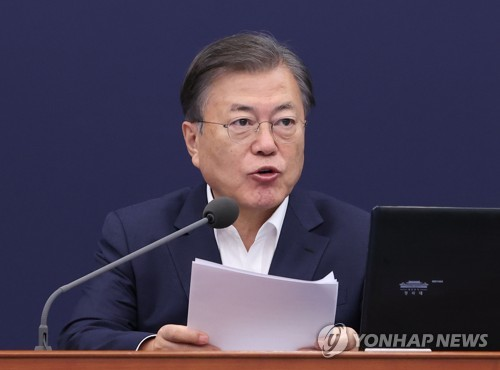 Moon says now is 'golden time' for economic recovery, calls for stimulating consumption