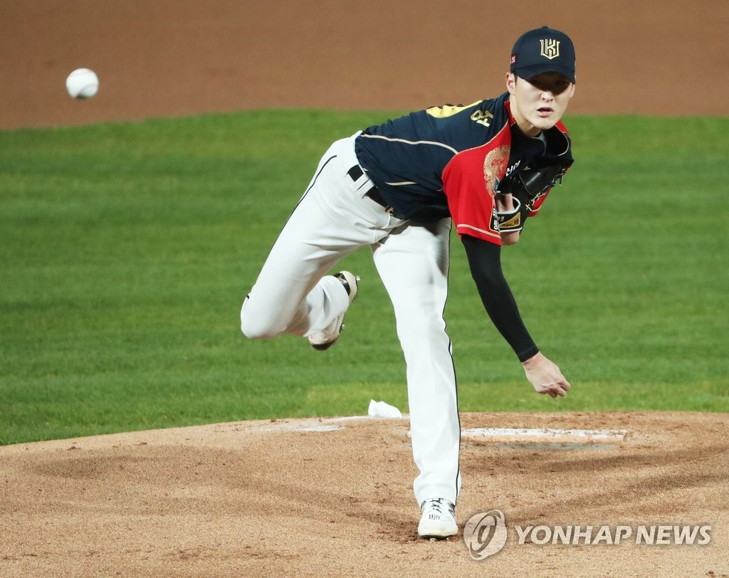 In this file photo from Oct. 20, 2020, Bae Je-seong of the KT Wiz pitches against the LG Twins in the top of the first inning of a Korea Baseball Organization regular season game at KT Wiz Park in Suwon, 45 kilometers south of Seoul. (Yonhap)