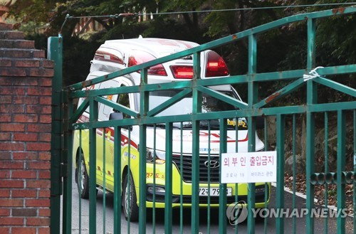 New virus cases rebound to over 100 on cluster infections in greater Seoul