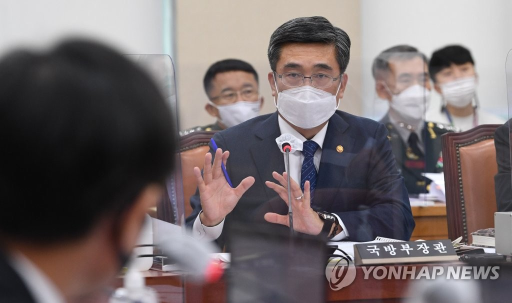 Defense Minister Suh Wook speaks during a parliamentary audit session at the National Assembly in Seoul on Oct. 26, 2020. (Yonhap)