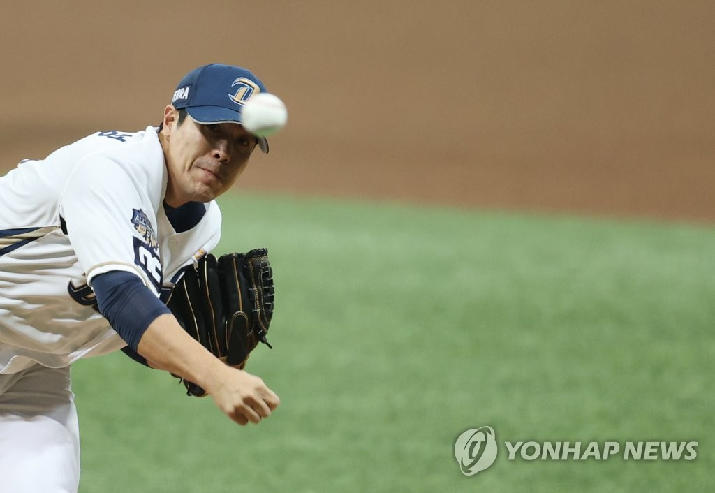 Kim Jin-sung of the NC Dinos pitches against the Doosan Bears in the top of the seventh inning of Game 2 of the Korean Series at Gocheok Sky Dome in Seoul on Nov. 18, 2020. (Yonhap)