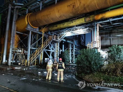 Explosion at POSCO plant