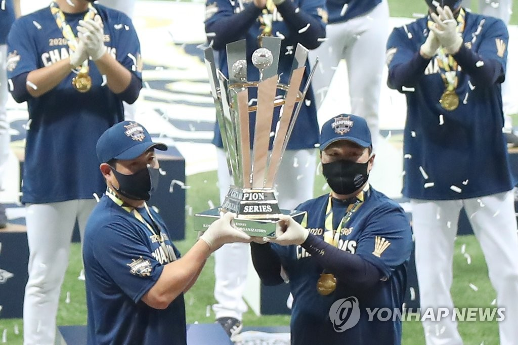 NC Dinos' manager Lee Dong-wook (R) and catcher Yang Eui-ji hold the Korean Series trophy after beating the Doosan Bears 4-2 in Game 6 at Gocheok Sky Dome in Seoul on Nov. 24, 2020. (Yonhap)
