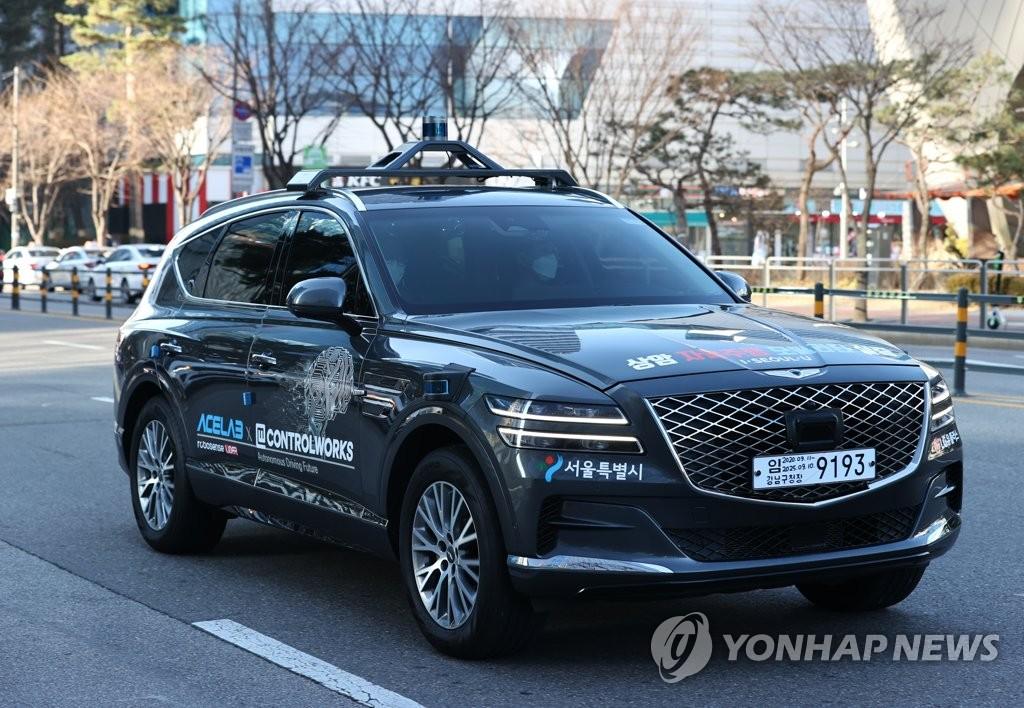 LG Uplus Testfahrzeug in Seoul.