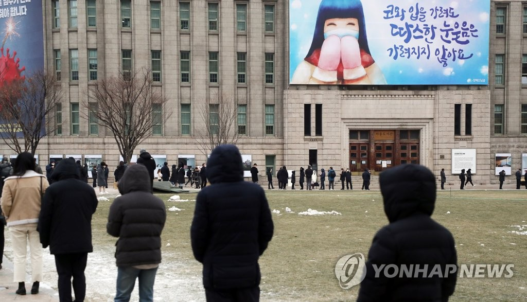 Citizens wait in line to receive COVID-19 tests at a makeshift clinic in central Seoul on Dec. 18, 2020. (Yonhap)
