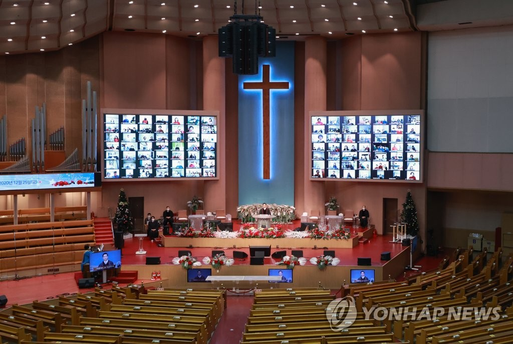 Service de Noël à la Yeouido Full Gospel Church à Séoul. (Photo d'archives Yonhap)