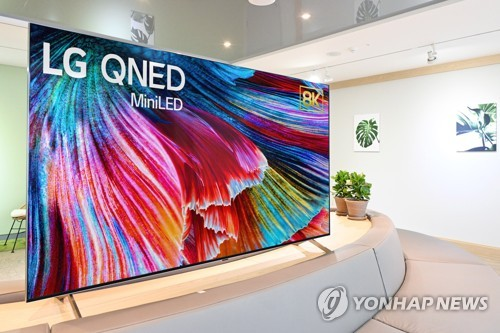 (News Focus) Samsung, LG to go head-to-head with Mini LED TVs in 2021