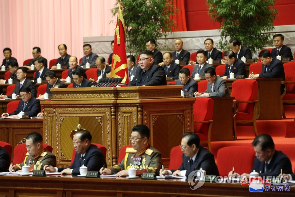 North Korea holds the eighth congress of the ruling Workers' Party in Pyongyang on Jan. 5, 2021, in this photo provided by the Korean Central News Agency the next day. Seen in the center is the North's leader Kim Jong-un. (For Use Only in the Republic of Korea. No Redistribution) (Yonhap)