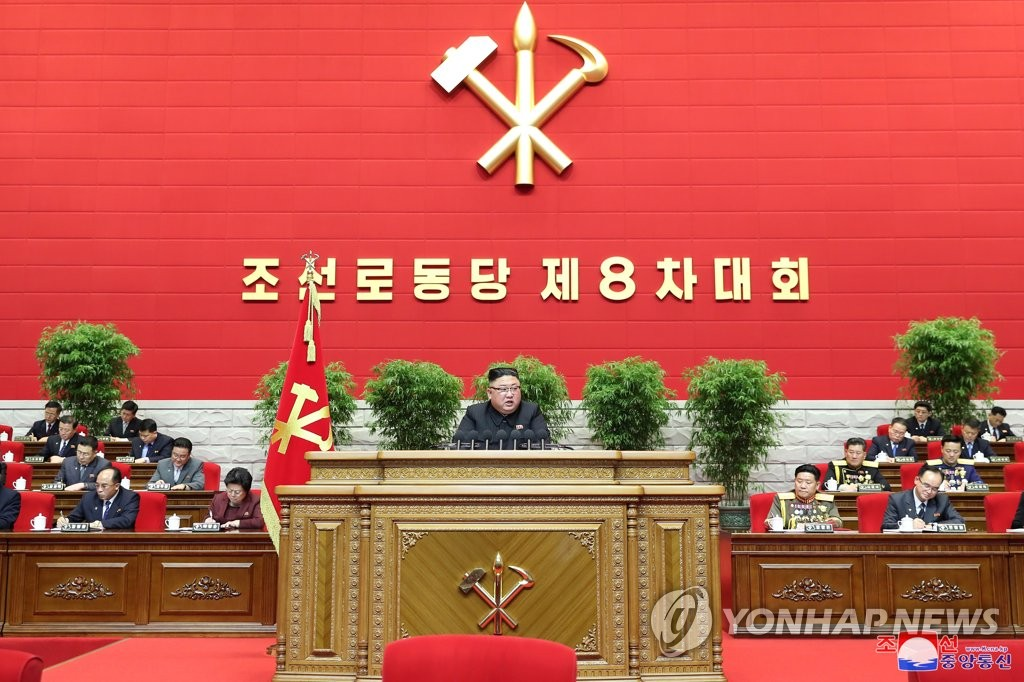 North Korean leader Kim Jong-un speaks during the first day of the eighth congress of the ruling Workers' Party in Pyongyang on Jan. 5, 2021, in this photo released by the North's official Korean Central News Agency the next day. The first party congress in nearly five years came amid expectations it will unveil its policy directions on economic development and foreign affairs for the next few years. (For Use Only in the Republic of Korea. No Redistribution) (Yonhap)