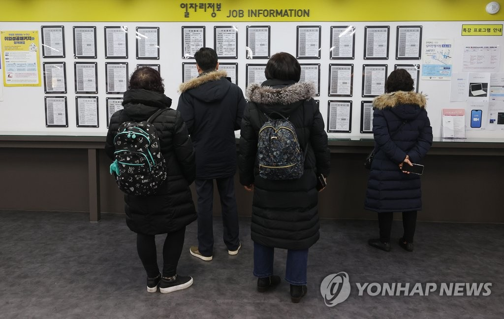People stand in line to attend a presentation on how to receive unemployment benefits at a labor welfare center in Seoul on Jan. 13, 2021. (Yonhap)