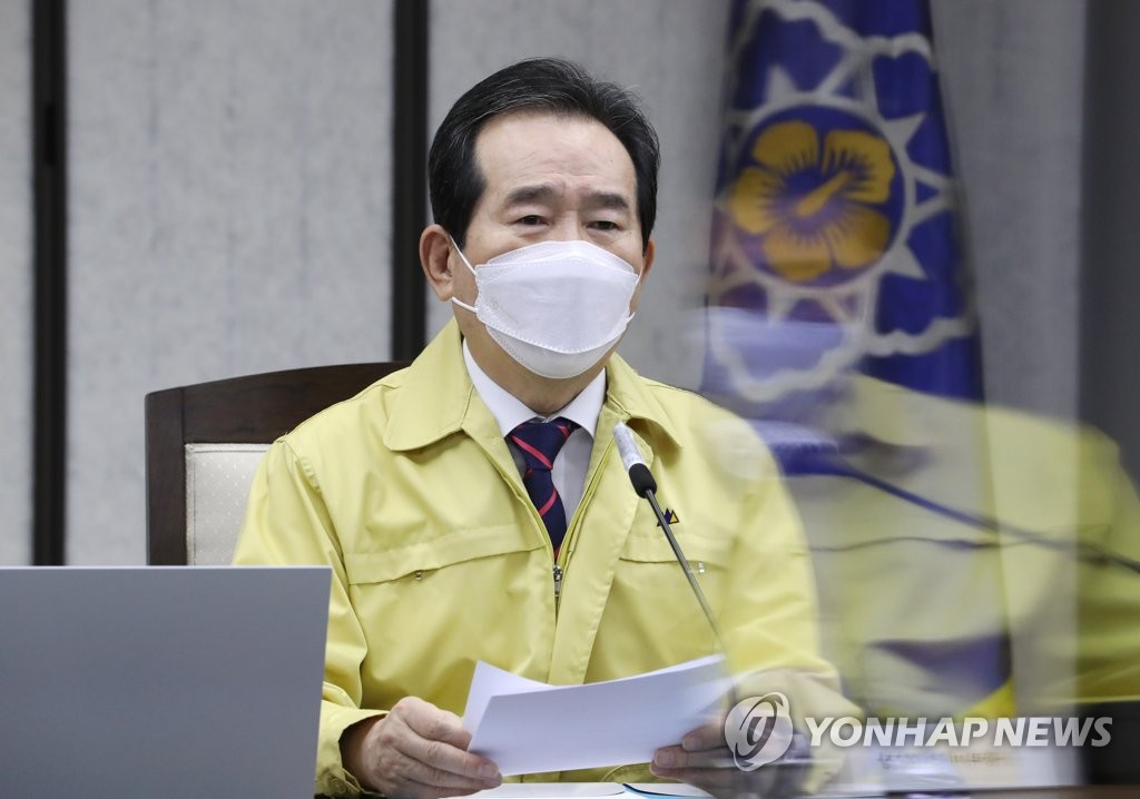 Prime Minister Chung Sye-kyun speaks during a meeting of the Central Disaster and Safety Countermeasure Headquarters held at the government complex in Sejong on Jan. 14, 2021. (Yonhap)