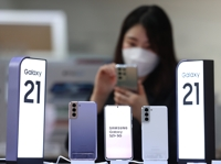 S. Korea to spend over 160 bln won on biz-focused 5G tech in 2021