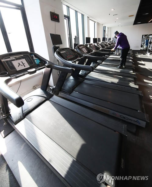 Eased COVID-19 ban on indoor gyms