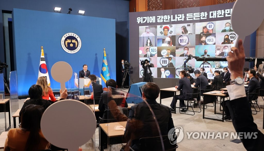 President Moon Jae-in's New Year's press conference is under way at Cheong Wa Dae in Seoul on Jan. 18, 2021. (Yonhap)