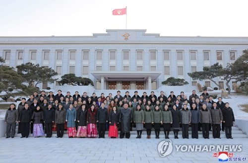 N.K. leader's photo session