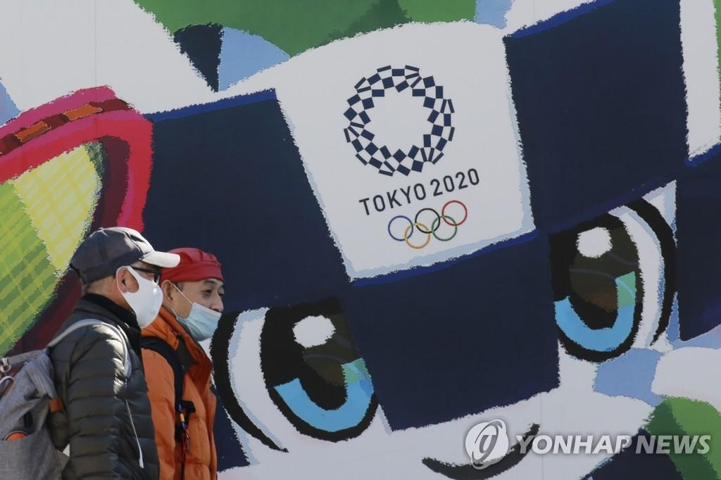 코로나19 확산에 '개최 회의론' 확산하는 도쿄 올림픽