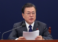 (2nd LD) Moon vows close cooperation with Biden for Korea peace process