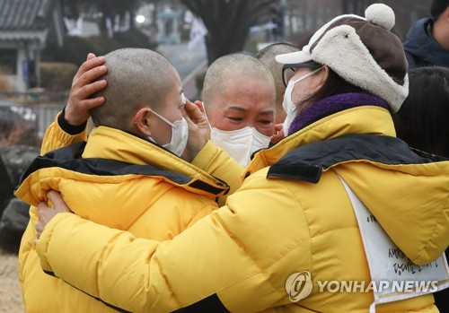 Family members of Sewol ferry victims protest