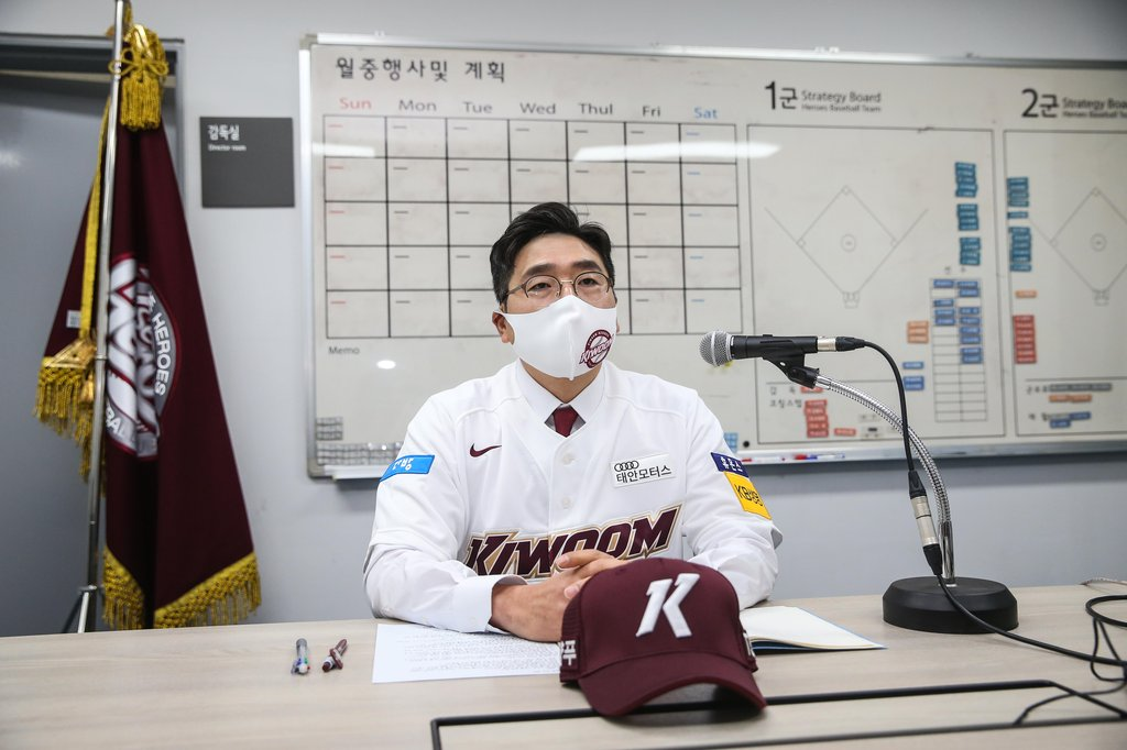 Kiwoom Heroes' manager Hong Won-ki speaks to reporters in an online press conference held at Gocheok Sky Dome on Jan. 25, 2021, in this photo provided by the Heroes. (PHOTO NOT FOR SALE) (Yonhap)