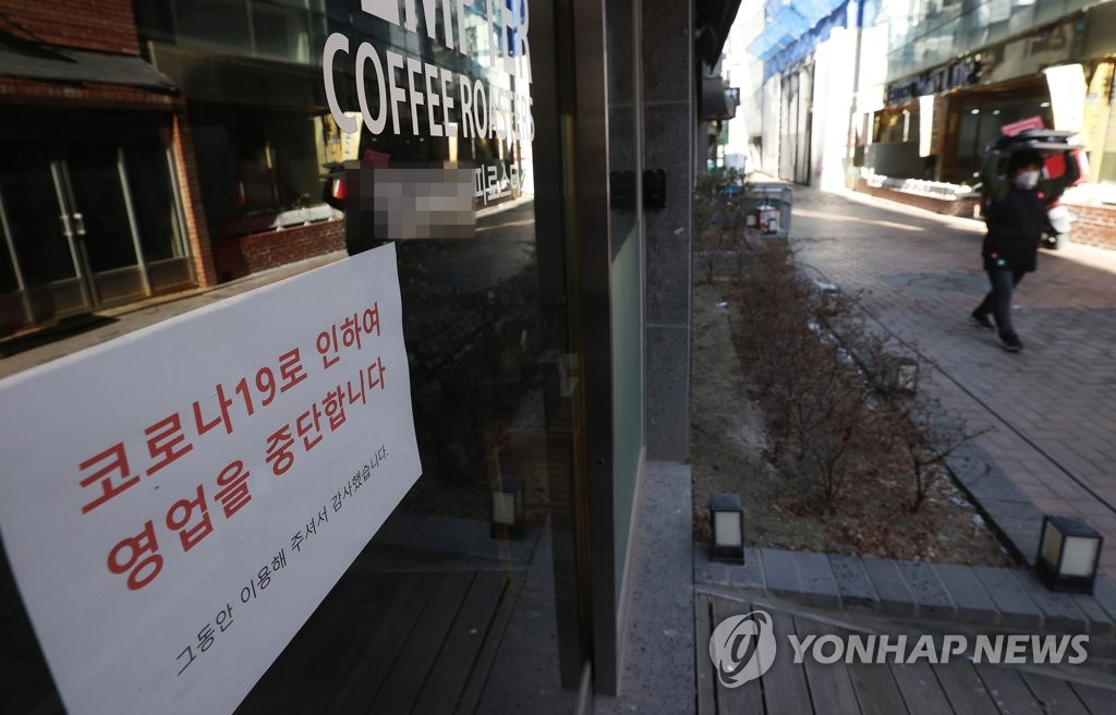 This file photo, taken Jan. 29, 2021, shows a closed for business sign due to the pandemic at a store in Seoul's shopping district of Myeongdong. (Yonhap)