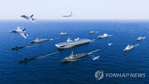 S. Korea to deploy light aircraft carrier by 2033