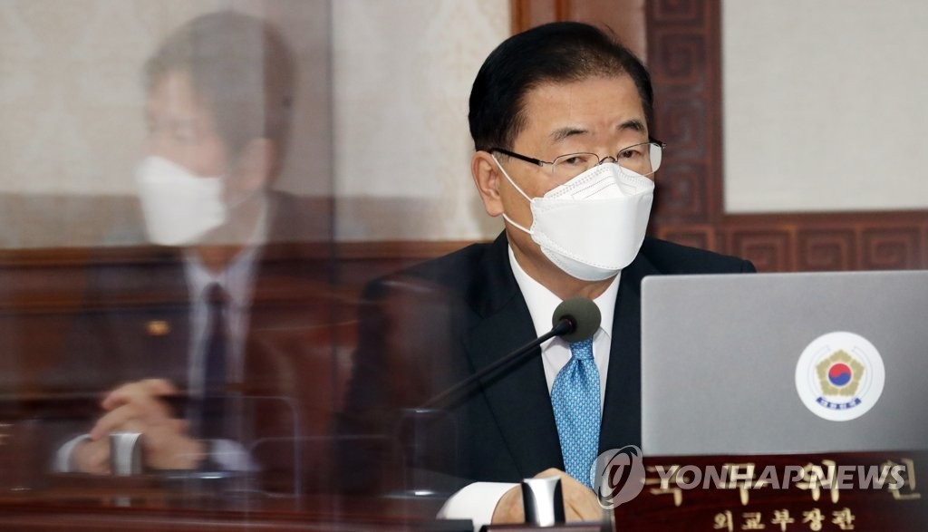 This photo, taken on Feb. 9, 2021, shows Foreign Minister Chung Eui-yong attending a Cabinet meeting at the central government complex in Seoul. (Yonhap)