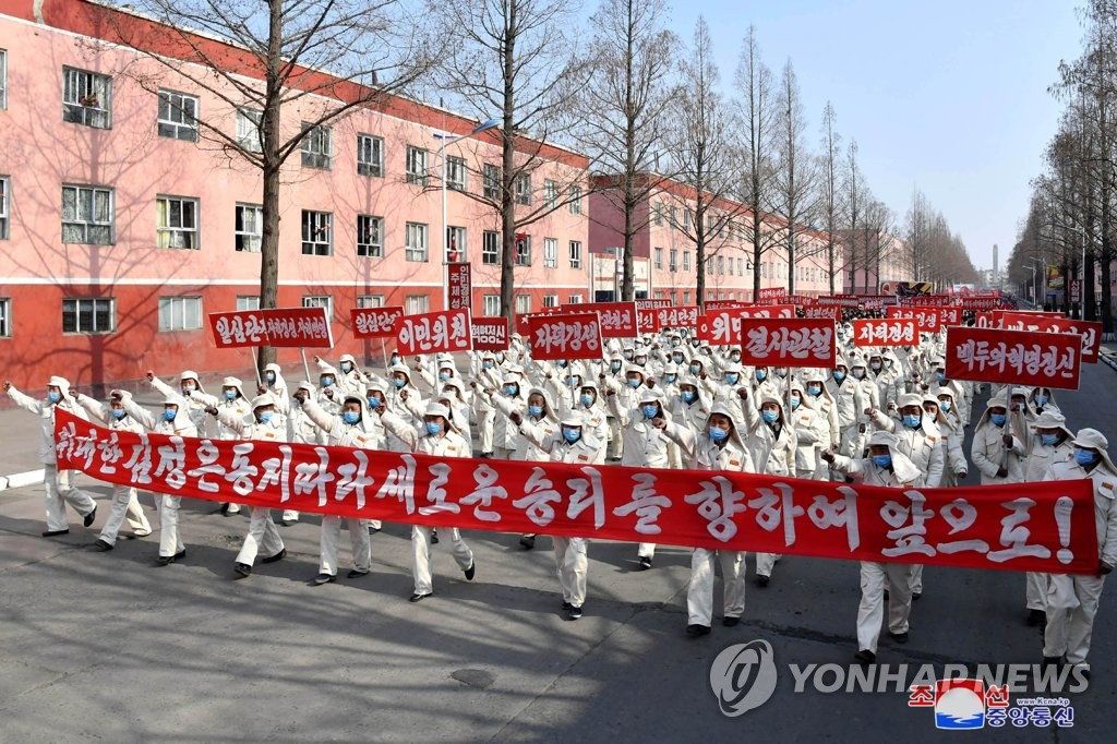 In this photo released by the Korean Central News Agency, North Korean workers hold a rally at the Hwanghae Iron and Steel Complex in Songrim, Hwanghae Province, on Feb. 20, 2021, vowing to carry out the tasks in the first year of the North's new five-year economic plan adopted earlier this year. (For Use Only in the Republic of Korea. No Redistribution) (Yonhap)
