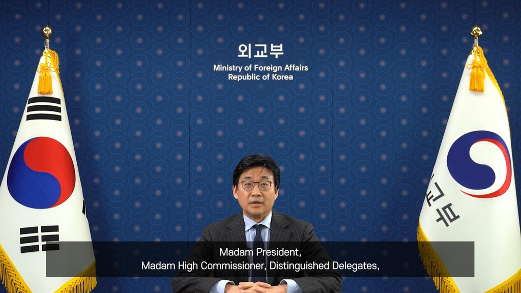 'Comfort women' issue at UNHRC meeting