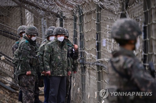 DP leader visits DMZ
