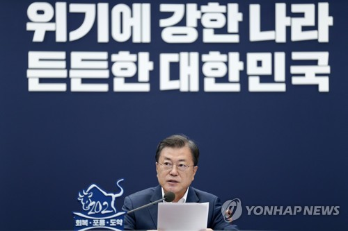 (LEAD) Moon urges prosecution-police cooperation in probe of land speculation scandal