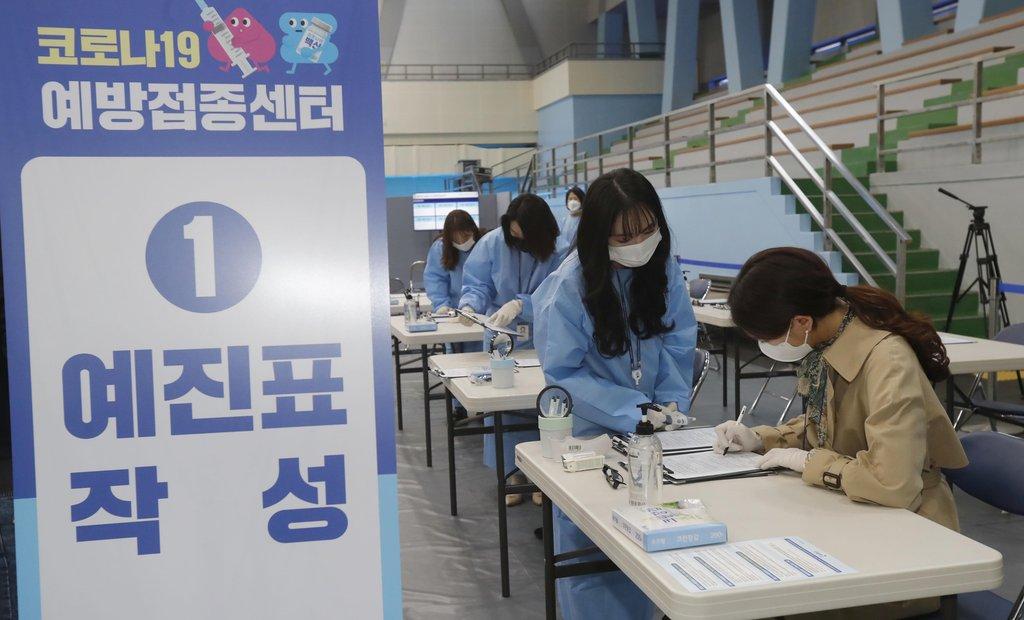 서울 송파구, 체육문화회관서 코로나 예방접종