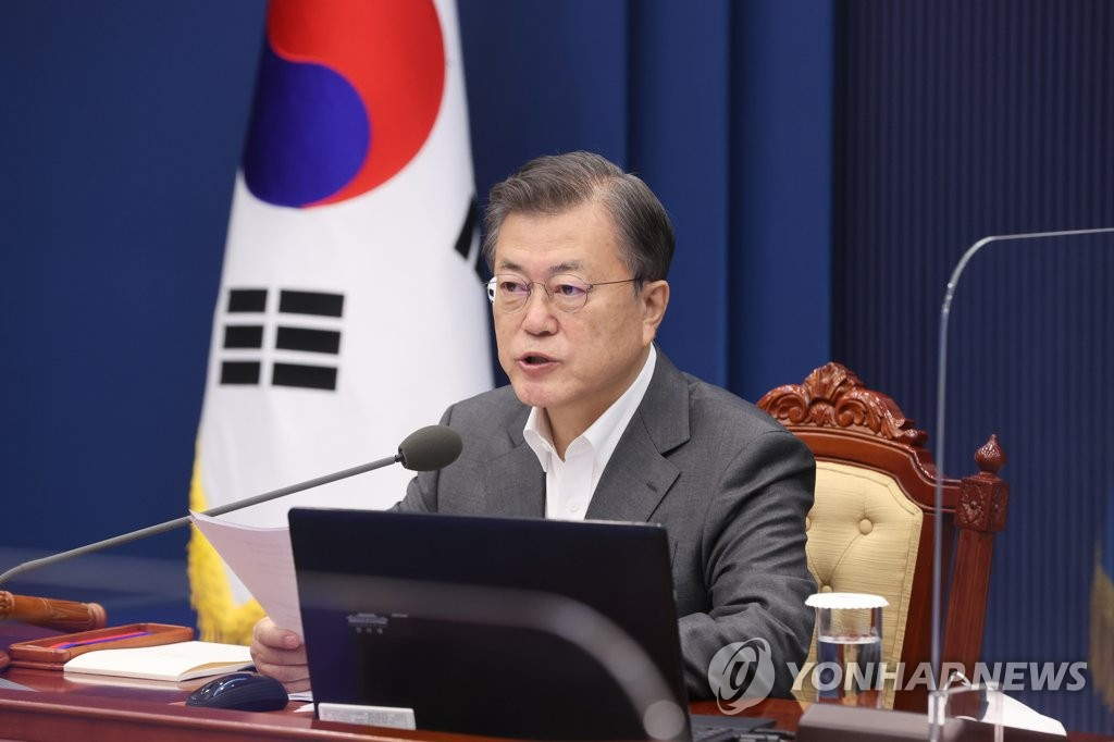 This file photo shows President Moon Jae-in speaking during a Cabinet meeting at the presidential office in Seoul on March 30, 2021. (Yonhap)