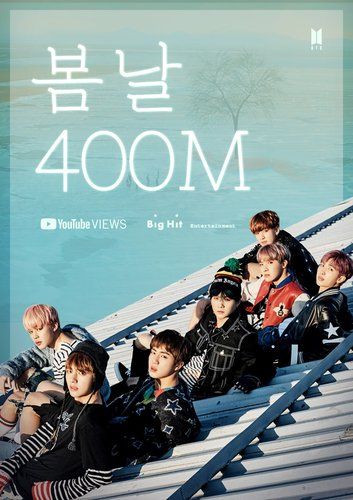 BTS' 'Spring Day' MV tops 400 mln YouTube views