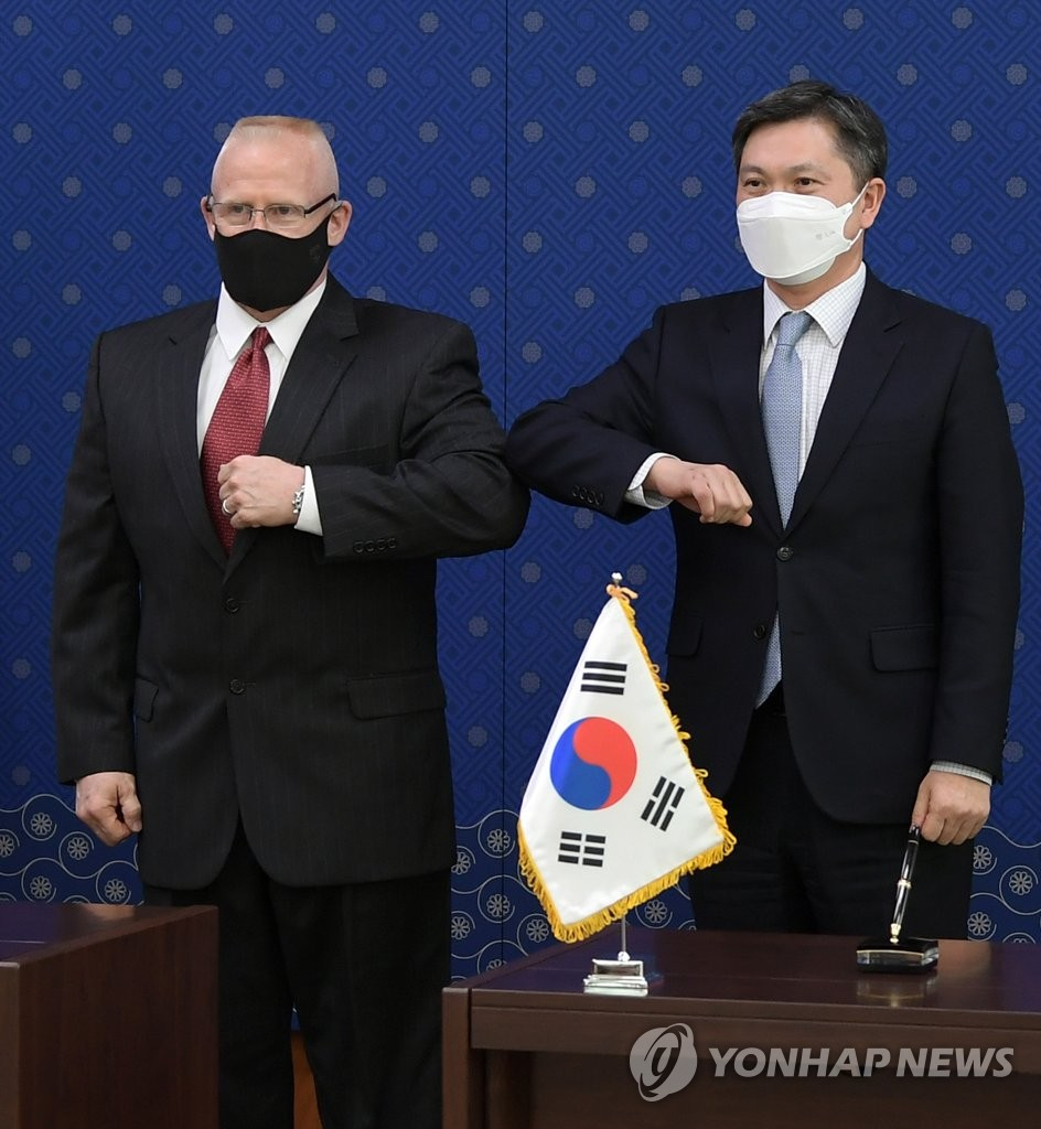 S. Korea-U.S. defense cost sharing deal