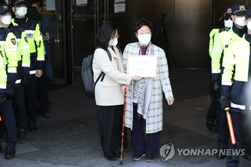 Comfort woman's visit to Japanese Embassy