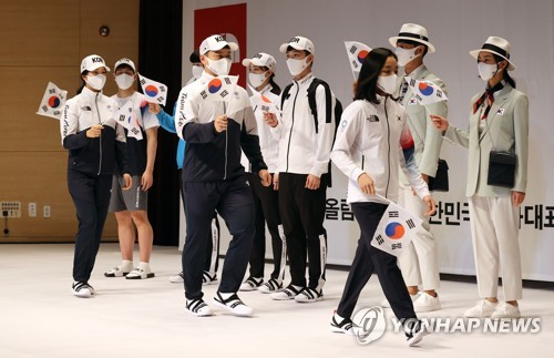 S. Korean uniforms for Tokyo Olympics