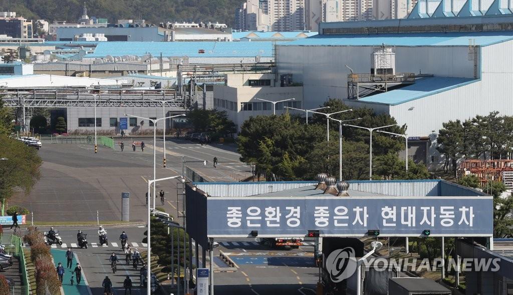 지난달 14일 가동 중단한 현대자동차 울산공장 [연합뉴스 자료사진]