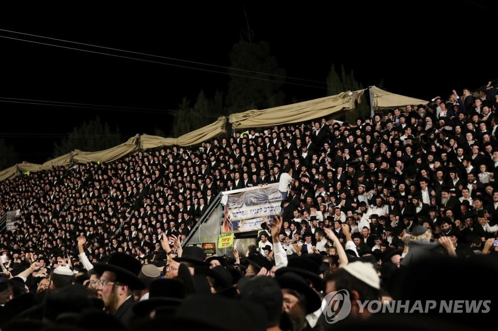 참사 벌어진 이스라엘 초정통파 전통축제 행사장