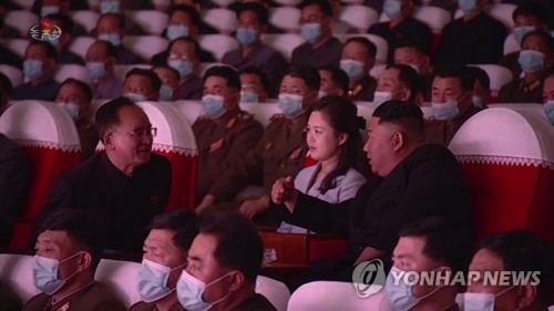 N.K. leader attends art performance