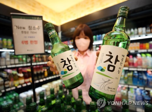 Limited edition soju