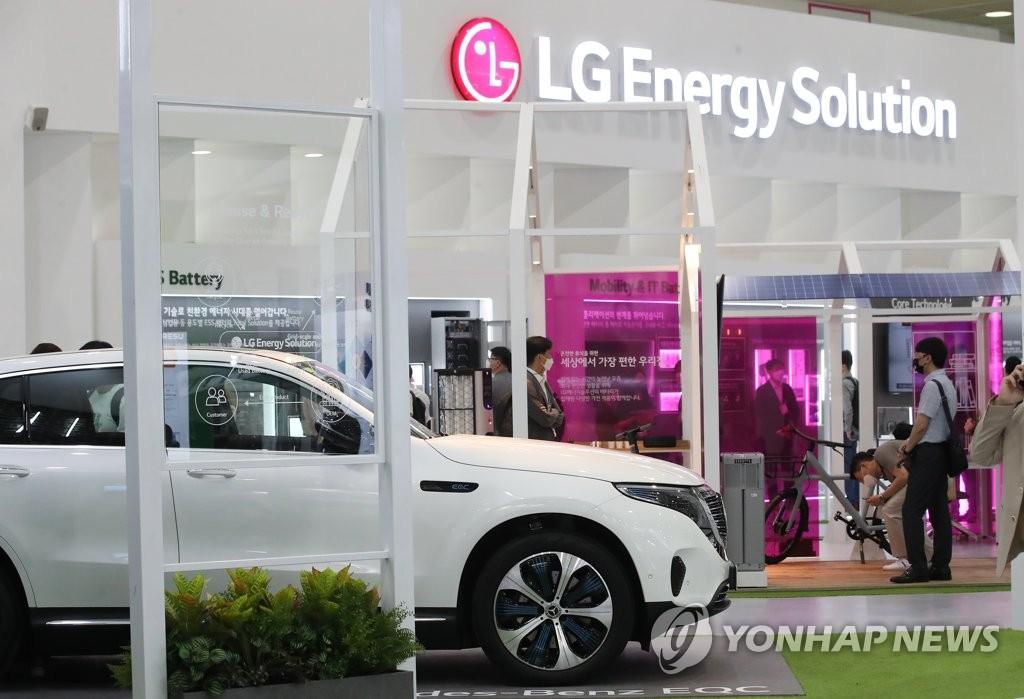 LG에너지솔루션 배터리 전시