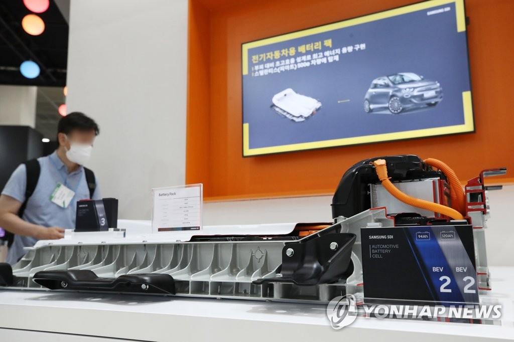 삼성SDI 전기자동차용 배터리 팩